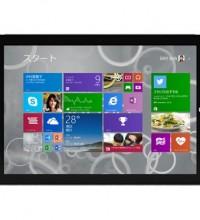 Microsoft Surface / Surface pro高額買取表